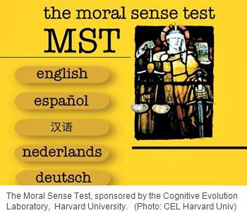 hus-moral-sense-test-captioned