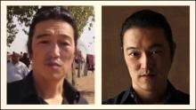 Kenji Goto, facebook